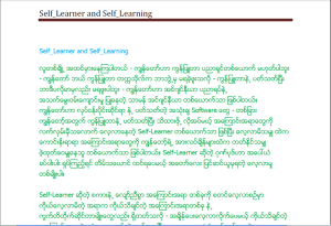 self learner and self learning